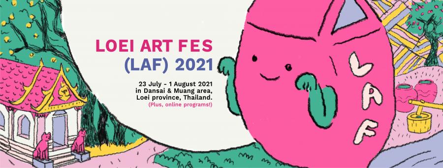 Loei Art Fes 2021