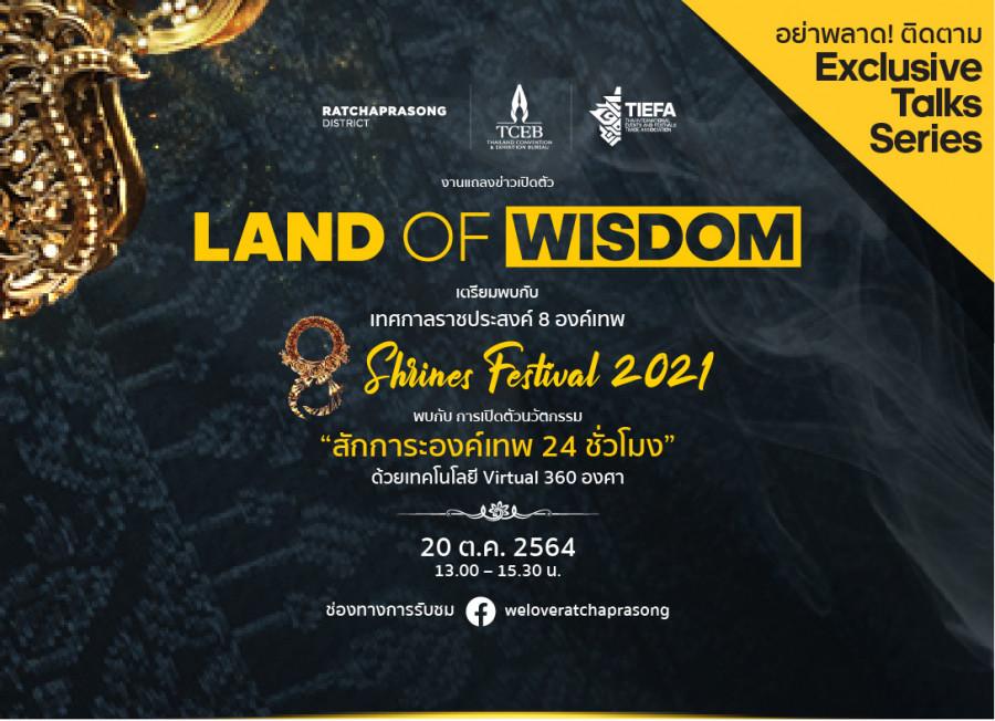 Land of Wisdom : 8 Shrines Festival 2021